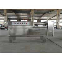 Buy cheap Versatile Meat Dicer Machine, Easy To Operate Meat Dicing Equipment 500kg from wholesalers