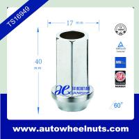 Buy cheap 40mm Acorn Bulge Chrome Lug Nut For Auto Wheel 12 X 1.5 Hex 17mm from wholesalers