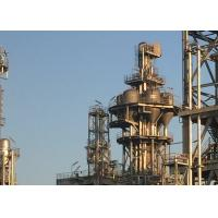 Buy cheap Hydrogenation Reaction Catalyst Filtration Integrity Structure from wholesalers