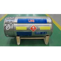 Buy cheap 275L LNG Cryogenic Tanks for Natural Gas Pickup Truck Fuel Storage DOT / ASME from wholesalers
