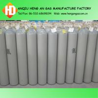 Buy cheap argon shielding gas from wholesalers