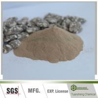 Buy cheap Best selling products Sodium lignosulphonate as Animal feed adhesive/additive product