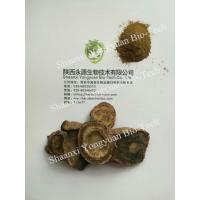 Buy cheap Rhubarb Root P.E.  RHB-Anthraquinones 50% UV;10:1, Chinese Manufacturer , top quality from wholesalers