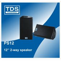 Buy cheap 12inch NEXO Style DJ Karaoke Sound Box For Pa Speaker System Equipment (PS12) from wholesalers