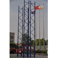 Buy cheap Combined Metal Retail Gondola Shelving Units , Gondola Display Shelving from wholesalers
