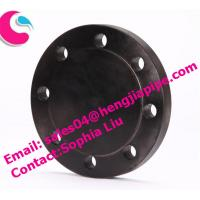 Buy cheap 150# RF 12INCH ANSI B16.5 BLIND FLANGES from wholesalers