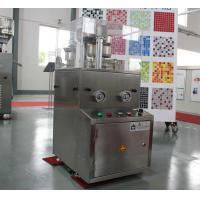 Buy cheap ZP7 Tablet Making Machine Candy Making Machine/Mini Press Tablet Machine product