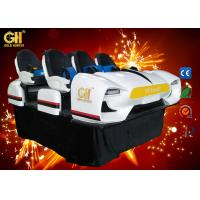 Buy cheap Vertical Lift 6 Seats VR Cinema Theater Happiness and Thrilling Experience from wholesalers