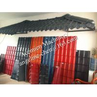 Buy cheap Rain proof, sound and heat resistant new design plastic pvc roof tile production line product