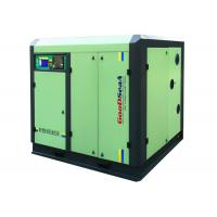 Buy cheap High Efficiency 120hp  Oil Free Screw Compressor Humanized design from wholesalers