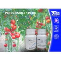 Buy cheap Pale Yellow Liquid Systemic Fungicide For Roses , Pome Fruit , Stone Fruit from wholesalers