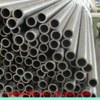 Buy cheap inconel 718 nickel tubes with good quality from wholesalers