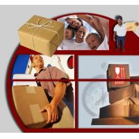 Buy cheap Express Delivery / Courier / Door to Door Service from China to Worldwide from wholesalers