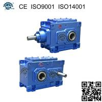 Buy cheap Bevel helical types reducer same with Simens Flender gearbox gear unit from wholesalers