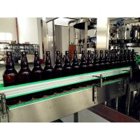 Buy cheap 3000BPH Glass Bottle Capping Machine from wholesalers