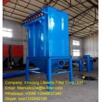 Buy cheap Pulse-jet bag type dust collector from wholesalers