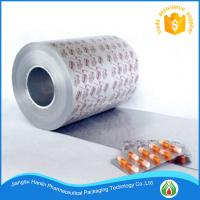 Buy cheap medical blister packaging PTP aluminum foil printing from wholesalers