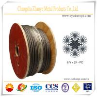 Buy cheap 6Vx24-7FC steel wire rope, triangle strand wire rope from wholesalers