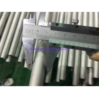 Buy cheap Seamless Hastelloy pipe & tube ASTM B622, ALLOY B,B-2,UNS N10276,N06022,N06455,N10675,N06035,N06030,N06200 from wholesalers