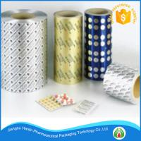 Buy cheap Roll Type and Printed Treatment Blister Pharmaceutical Aluminium Foil for Medicine from wholesalers