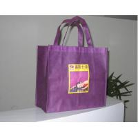 Buy cheap Tear Resistant Customize PP Spunbonded Non Woven Polypropylene Bags from wholesalers