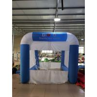 Buy cheap Inflatable Epidemic Prevention Disinfection Tent / Disinfection Channel Spray Disinfection Channel from wholesalers