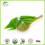 Buy cheap 100% Natural Matcha green tea powder from wholesalers