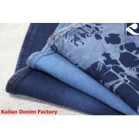 Buy cheap stock denim fabric knitted denim stocklot textile producers from wholesalers