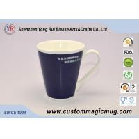 Buy cheap cheap price promotion gifts color changing ceramic mug ceramic travel mug from wholesalers