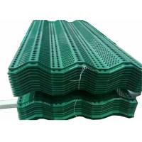 Buy cheap Perforated Corrugated Windbreak Fence Panels Anti Dust Environment Friendly from wholesalers