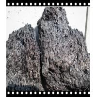 Buy cheap Petroleum Pet Coke & Calcined Petroleum Coke/graphite petroleum coke from wholesalers