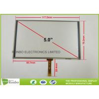 Buy cheap Anti - Glare Lcd Touch Panel , 5 Inch Industrial Touch Panel 1.2mm Total Thickness from wholesalers
