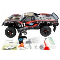 Buy cheap Teng Da Passion 502 1/5 gas rc toy cars from wholesalers