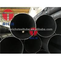 Buy cheap Thinnest Wall Seamless Steel Tube 44.5 X 0.9mm Stainless For Scientific Research from wholesalers