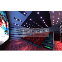 Buy cheap 52 Seats 6D Cinema Equipment With 2 Person / Seat Red Motion Chairs For Technology Museum product