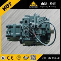 Buy cheap sell PC50MR-2 excavator hydraulic main pump 708-3S-00562(Email:bj-012@stszcm.com ) from wholesalers