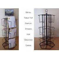 Buy cheap 12 Wire Card Display Racks from wholesalers