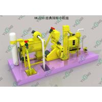 Buy cheap High Output Small Feed Mill Equipment For Cattle Feed Manufacturing Plant from wholesalers