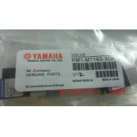 Buy cheap KM1-M7163-30X A010E1-44W Air Valve Yamaha 44W Air Valve from wholesalers