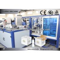 Buy cheap Carbonated Drink Glass Bottle Packing Machine For Folding Carton Packaging from wholesalers