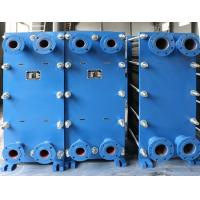 Buy cheap Ssi304/316 Flat Plate Heat Exchanger Carbon Steel Convenient Operation from wholesalers