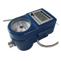 Buy cheap Volumetric Water Meter Stainless Steel Housing from wholesalers