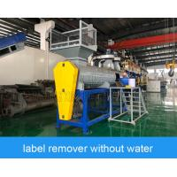 Buy cheap CE PET Bottle Recycling Machine Waste Plastic Bottle Label Remover Machine 98% Out Of Labels product