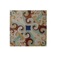 Buy cheap Ceramic Tiles YJ-047 from wholesalers