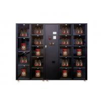 China Instant Coffee  Vending Machine on sale
