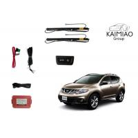 Buy cheap Nissan Murano Hands Free Smart Liftgate in Automotive Spare Parts Aftermarket from wholesalers