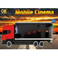 Buy cheap Attractive 5d Mobile Movie Theater / Outdoor 7D 8D Theater Cinema product