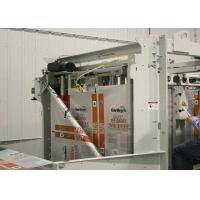 China Milk Powder FFS Packaging Machine, Form Fill Seal Automatic Spice Packing Machine on sale
