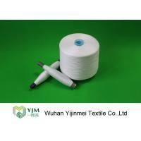 Buy cheap 40/2 50/2 60/2 100% Bright Virgin Polyester Sewing Thread with Plastic Tube product