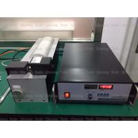 Buy cheap 20Khz Ultrasonic Wire Harness Welding Machine For Welding Copper Wire Electrical Connection Process from wholesalers